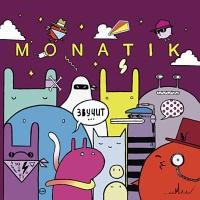MONATIK - УВЛИУВТ