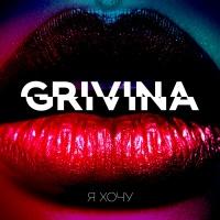 GRIVINA - I Love Deep House
