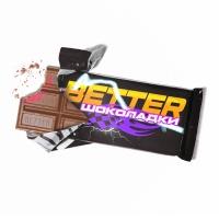 BETTER - Шоколадки