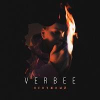 VERBEE - Ненужный