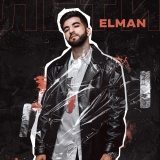 ELMAN - Лети