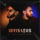 IDRIS - В Последний Раз