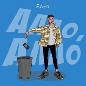 RAEN - Алло Алло