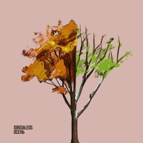 IDRIS - Осень